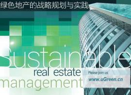 Green Real Estate Development in China (3 GBCI CE Hours)