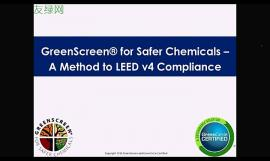 GreenScreen - A Method to LEED v4 Compliance
